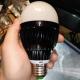 SunLike9 светодиодная лампа