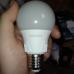 Светодиодная лампа REMEZ 7-9вт E27